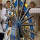Молитва ко Святой Деве Марии из Лухан