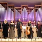 В филармонии прошёл концерт «Salve, Cecilia!»
