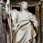 СВЯТОЙ АПОСТОЛ ФАДДЕЙ, ПОКРОВИТЕЛЬ АРМЯНСКОГО НАРОДА И НАХОДЯЩИХСЯ В БЕЗВЫХОДНОЙ СИТУАЦИИ