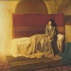 Звено смирения…