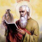 Святой Апостол Иоанн