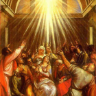 Литания Святому Духу
